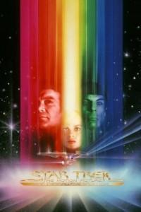 StarTrek1