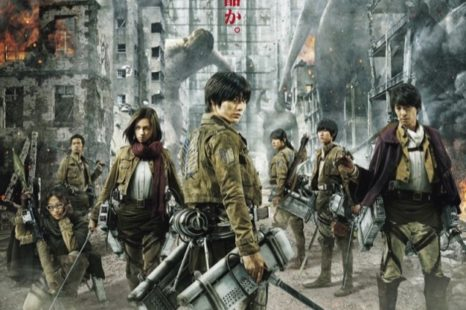 Attack on Titan 1 #Sitges2015