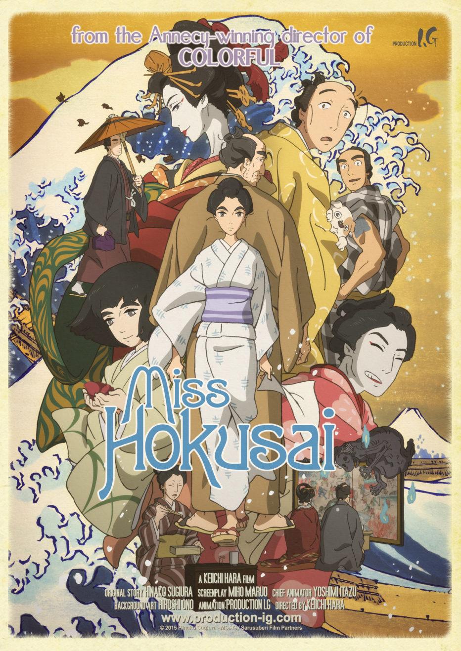 Miss Hokusai #Sitges2015