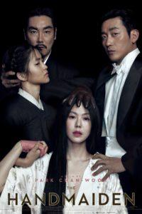 """Poster de la película """"The Handmaiden"""""""
