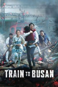 "Poster de la película ""Train to Busan"""