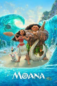 """Poster de la película """"Moana"""""""