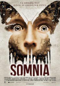 """Poster de la película """"Somnia. Dentro de tus sueños"""""""