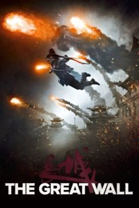 "Poster de la película ""The Great Wall"""