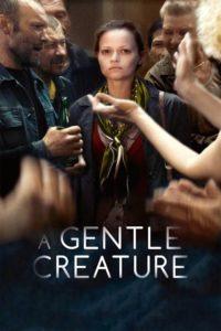"""Poster de la película """"A Gentle Creature"""""""