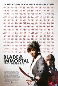 "Poster de la película ""無限の住人"""