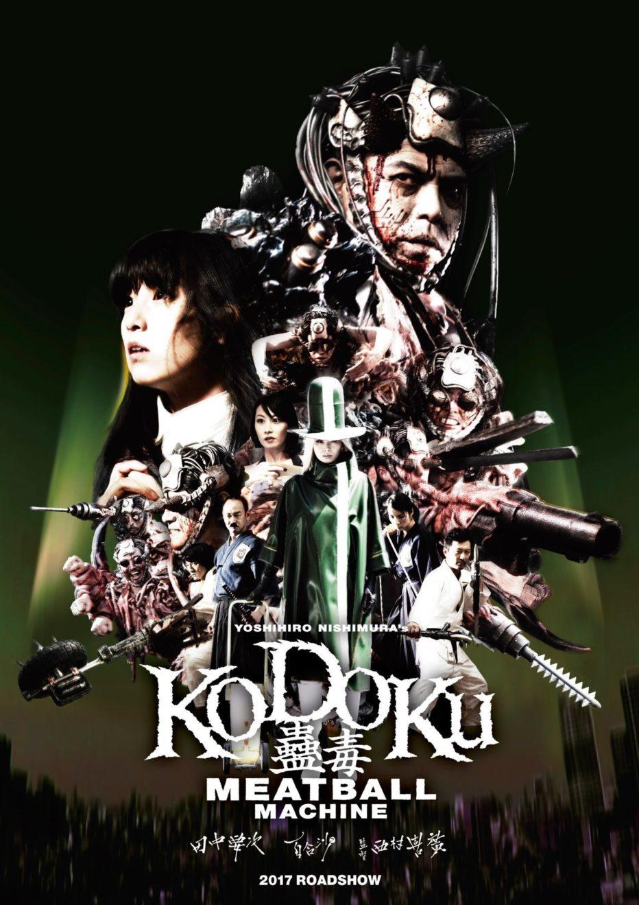 Meatball Machine Kodoku