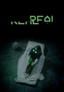 "Poster de la película ""Real"""
