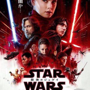 Star Wars Los Últimos Jedi – Dirigiendo 'Los Últimos Jedi' con Rian Johnson