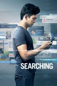 """Poster de la película """"Searching"""""""