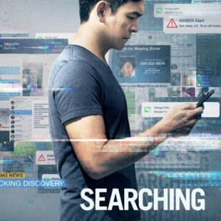 SEARCHING: UN THRILLER PARA GUARDAR EN LA WISHLIST