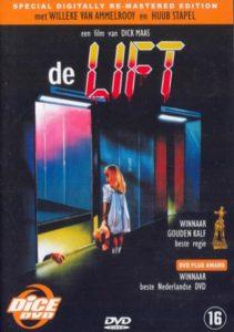 """Poster de la película """"El ascensor"""""""