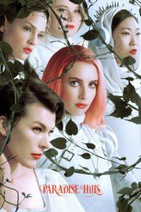 """Poster de la película """"Paradise Hills"""""""