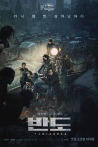 """Poster de la película """"Tren a Busan 2: Península"""""""